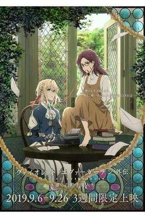 Poster: Violet Evergarden und das Band der Freundschaft