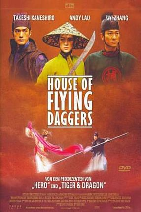 Poster: House of Flying Daggers
