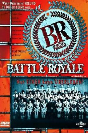 Poster: Battle Royale