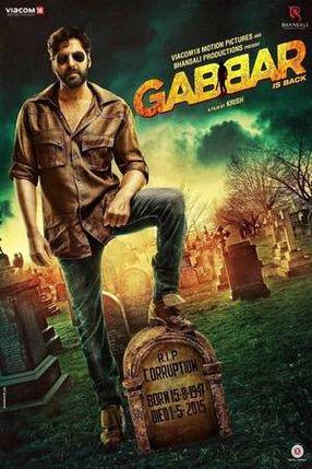 Poster: Gabbar Is Back