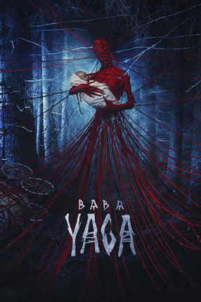 Poster: Baba Yaga