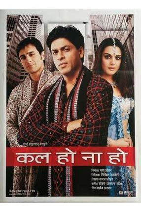 Poster: Kal Ho Naa Ho - Indian Love Story
