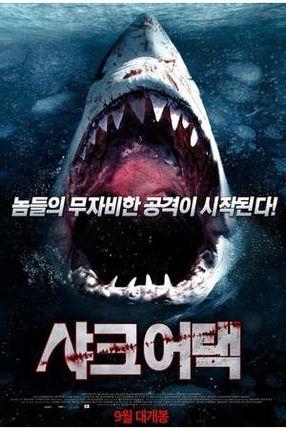 Poster: Snow Sharks