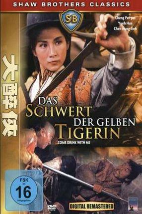 Poster: Das Schwert der gelben Tigerin