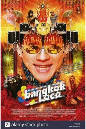 Poster: Bangkok Loco