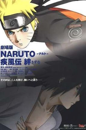 Poster: Naruto Shippuden the Movie: Bonds