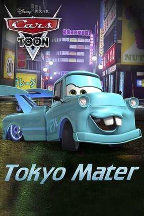 Poster: Hook in Tokio
