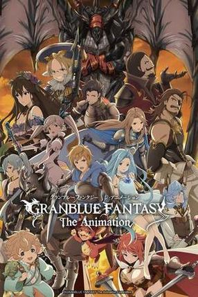 Poster: Granblue Fantasy: The Animation