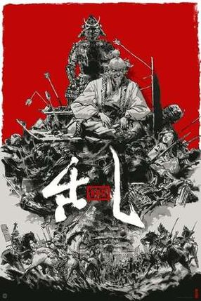 Poster: Ran