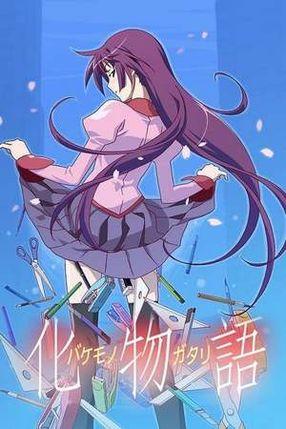 Poster: Monogatari