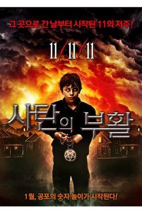 Poster: 11/11/11 - Das Omen kehrt zurück