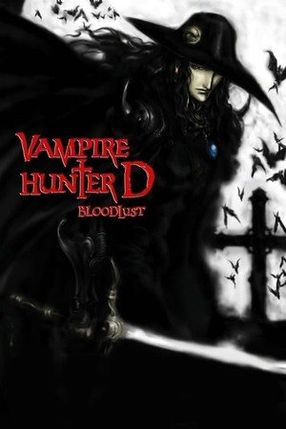 Poster: Vampire Hunter D: Bloodlust
