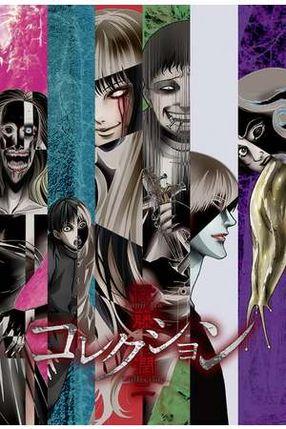 Poster: Junji Ito Collection