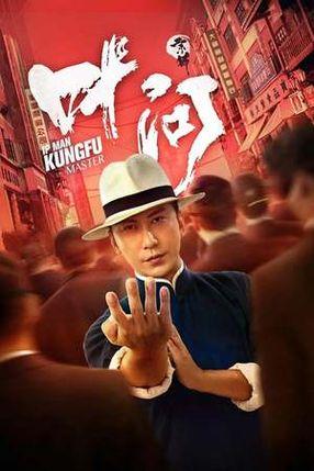 Poster: 宗师叶问