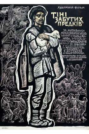 Poster: Feuerpferde