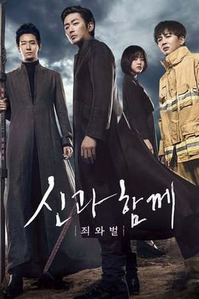 Poster: Along with the Gods: The Two Worlds