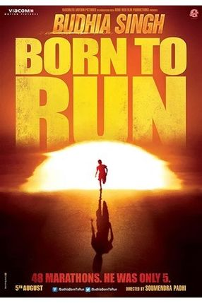 Poster: Budhia Singh: Born to Run