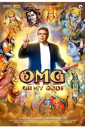 Poster: OMG - Oh My God