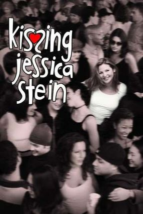 Poster: Kissing Jessica