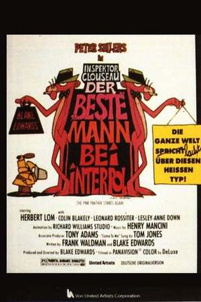 Poster: Inspektor Clouseau - Der beste Mann bei Interpol