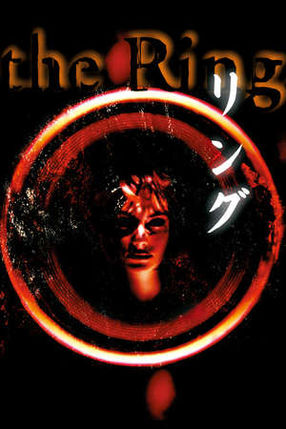 Poster: Ring - Das Original