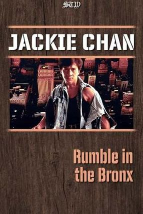 Poster: Rumble in the Bronx
