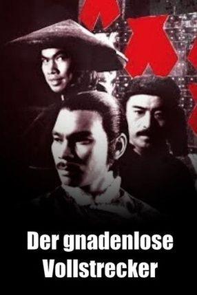 Poster: Der gnadenlose Vollstrecker