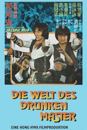 Poster: Die Welt des Drunken Master