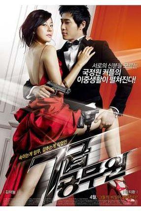 Poster: Mr. & Mrs. Lee