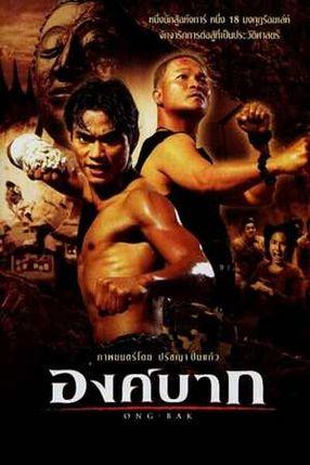 Poster: Ong Bak