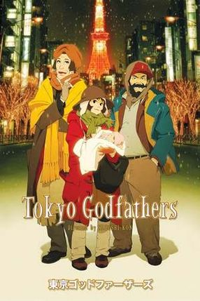 Poster: Tokyo Godfathers