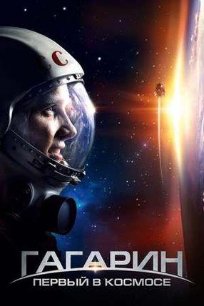 Poster: Gagarin - Wettlauf ins All