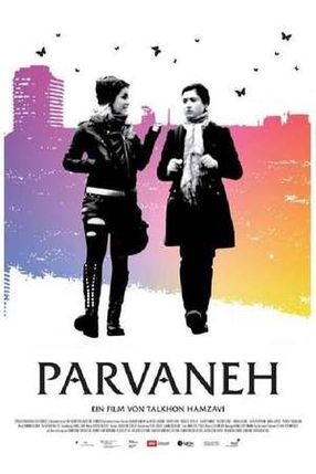 Poster: Parvaneh