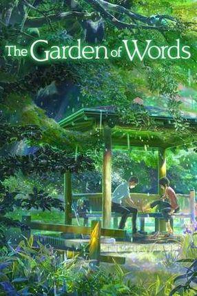 Poster: The Garden of Words