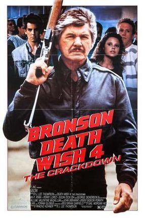 Poster: Death Wish 4 - Das Weiße im Auge
