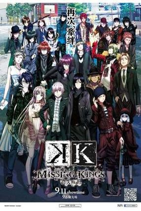 Poster: K: Missing Kings - The Movie
