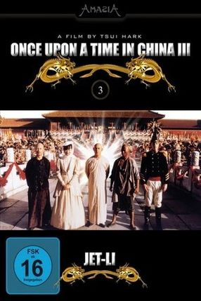 Poster: Once Upon a Time in China 3