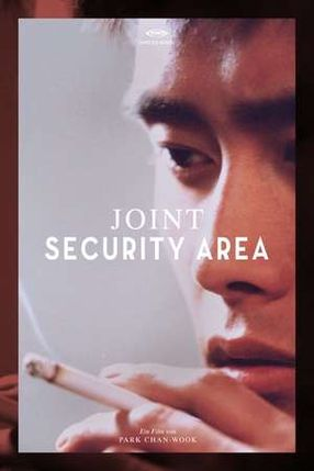 Poster: Joint Security Area