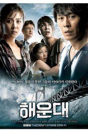 Poster: Haeundae
