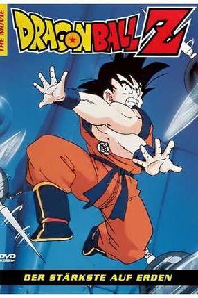 Poster: Dragonball Z 2: Der Stärkste auf Erden
