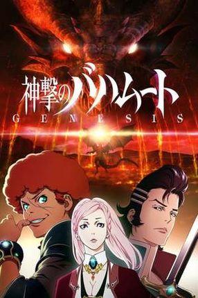 Poster: Rage of Bahamut: Genesis