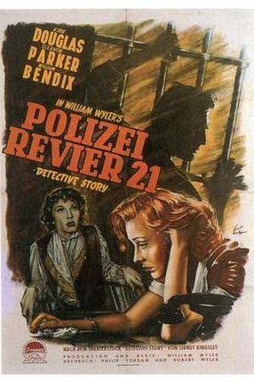 Poster: Polizeirevier 21