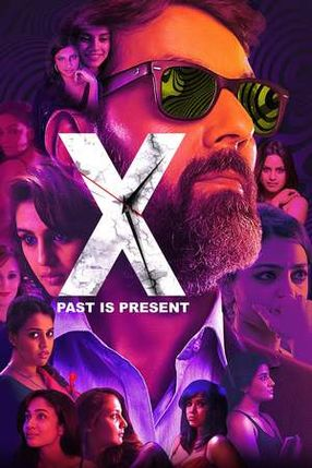 Poster: X: Past Is Present