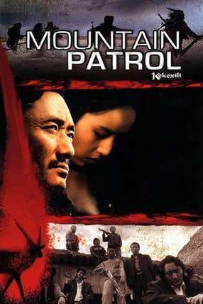 Poster: Kekexili: Mountain Patrol