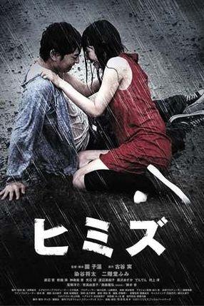 Poster: Himizu - Dein Schicksal ist vorbestimmt