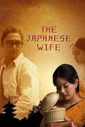 Poster: The Japanese Wife