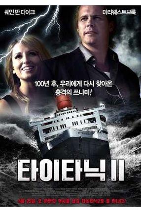Poster: Titanic 2 - Die Rückkehr