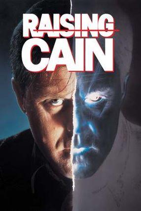 Poster: Mein Bruder Kain