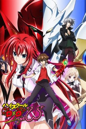 Poster: High School DxD