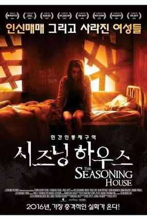 Poster: The Seasoning House